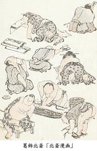 hokusai7.jpg