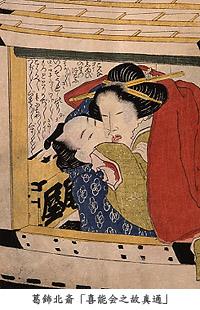 hokusai8.jpg