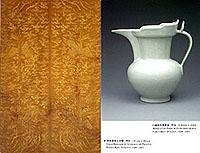 The International Asian Art Fair 1998