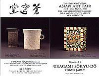 The International Asian Art Fair 2001