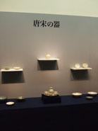 第7回 大古美術展 / The 7th Special Antique Fair