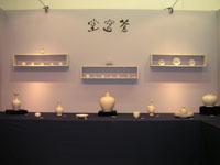 第5回 大古美術展 / The 5th Special Antique Fair