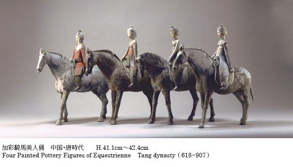 2012 東美アートフェア / 2012 Tobi Art Fair